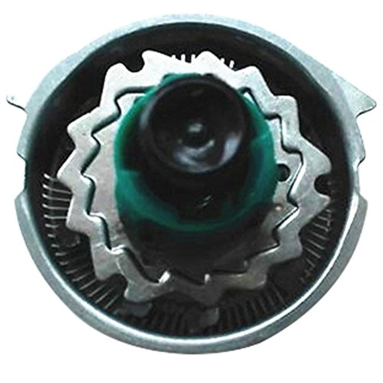 高める貸し手常識Hzjundasi 置換 シェーバー 頭/カッター/キャリーバッグ/保護キャップ for Philips RQ1151 1195