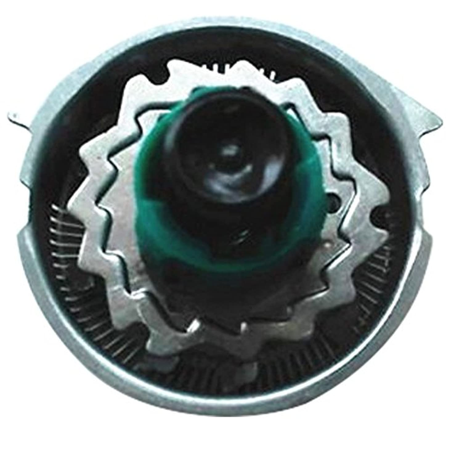 逃れる過度に説得Xinvision 置換 シェーバー 頭/カッター/キャリーバッグ/保護キャップ for Philips RQ1151 1195