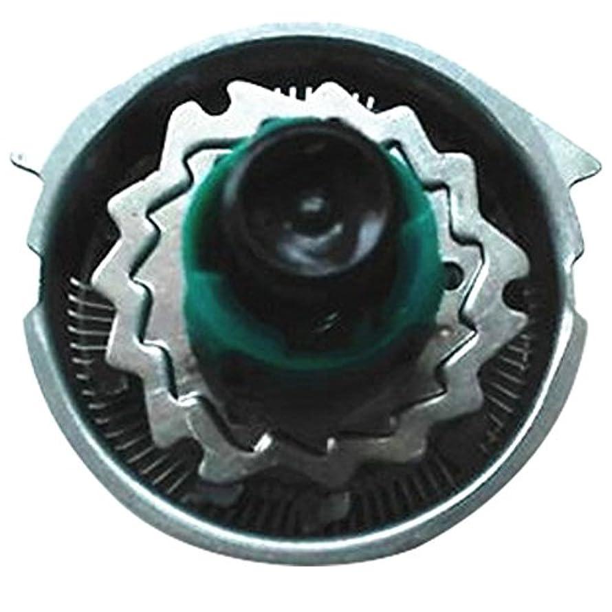 ステーキ懸念無限大Xinvision 置換 シェーバー 頭/カッター/キャリーバッグ/保護キャップ for Philips RQ1151 1195