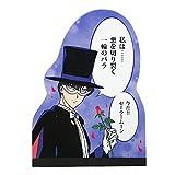 サンスター文具 美少女戦士セーラームーン 決め台詞メモ タキシード仮面 S2800365