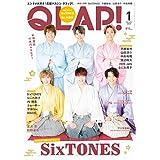 QLAP!(クラップ) 2020年 01 月号 [雑誌]