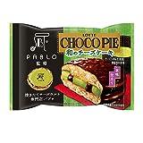 ロッテ チョコパイ<PABLO監修和のチーズケーキ 京味仕立て>個売り 6個セット