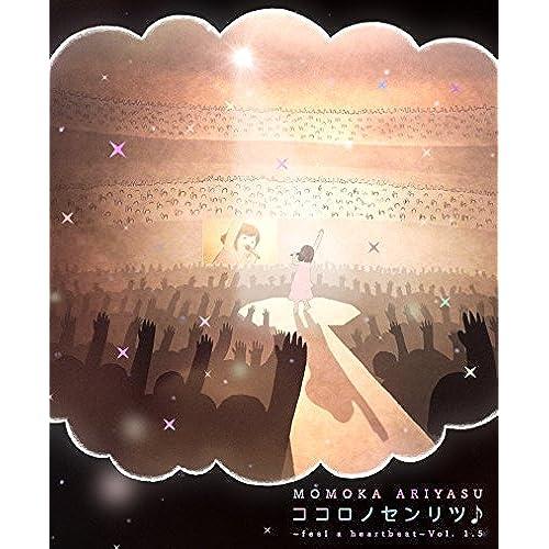 ココロノセンリツ ~feel a heartbeat~ Vol.1.5 LIVE Blu-ray【初回限定版】
