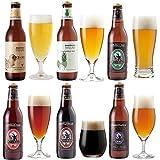 【 クラフトビール 330ml × 6種6本飲み比べセット 春夏限定ビール入 】 6本全てが違う味!