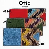 今治タオル otta ハーフ タオル ハンカチ 12.5×25cm 綿100% 日本製 (0926R)