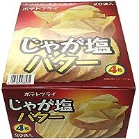 TOHO 東豊製菓 ポテトフライ じゃが塩バター 4枚入(11g) 1ボール(20個入)