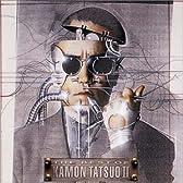 THE BEST OF KAMON TATSUO II
