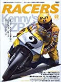 RACERS vol.2 Kenny's YZR ケニーロバーツ号(SAN-EI MOOK)