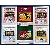エクセレントギフト UCCドリップコーヒー&洋菓子セット D21-120-05