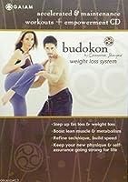 Budokon Weight Loss System: Accelerated & Maintenance Workouts + Empowerment CD
