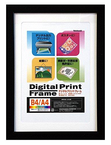RoomClip商品情報 - NAKABAYASHI フォトフレーム フ-DPW-B4-D ブラック B4判/A4判