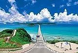 1053ピース ジグソーパズル 角島大橋-山口 スーパースモールピース (26x38cm)