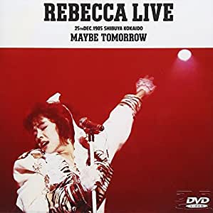 MAYBE TOMORROW [DVD]