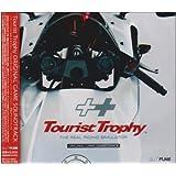 ツーリスト・トロフィー オリジナルゲームサウンドトラック
