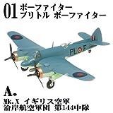 1/144 WORK SHOP Vol.30 双発機コレクション4 [1A.ブリストル ボーファイター Mk.X イギリス空軍 沿岸航空軍団 第144中隊](単品)