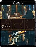 ポルト[Blu-ray/ブルーレイ]
