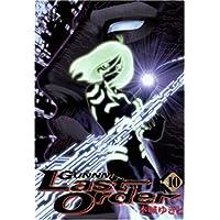 銃夢 Last Order 10 (ヤングジャンプコミックス)