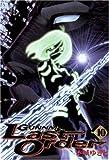銃夢Last Order 10 (ヤングジャンプコミックス)
