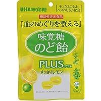 味覚糖 味覚糖のど飴プラスすっきりレモン 70g×6袋 [機能性表示食品]