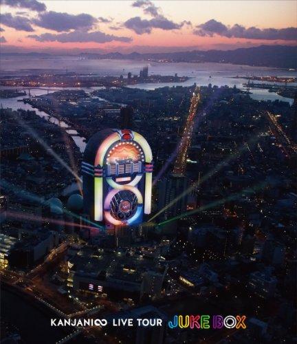 KANJANI∞ LIVE TOUR JUKE BOX(BD盤) [Blu-ray]