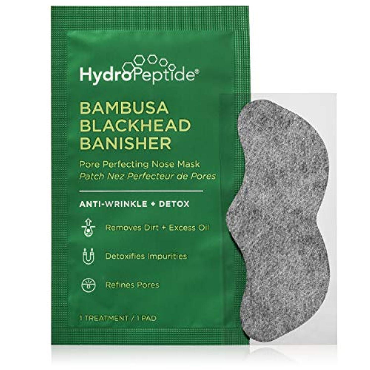 不測の事態転送お金ハイドロペプチド Bambusa Blackhead Banisher Pore Perfecting Nose Mask 8sheets並行輸入品