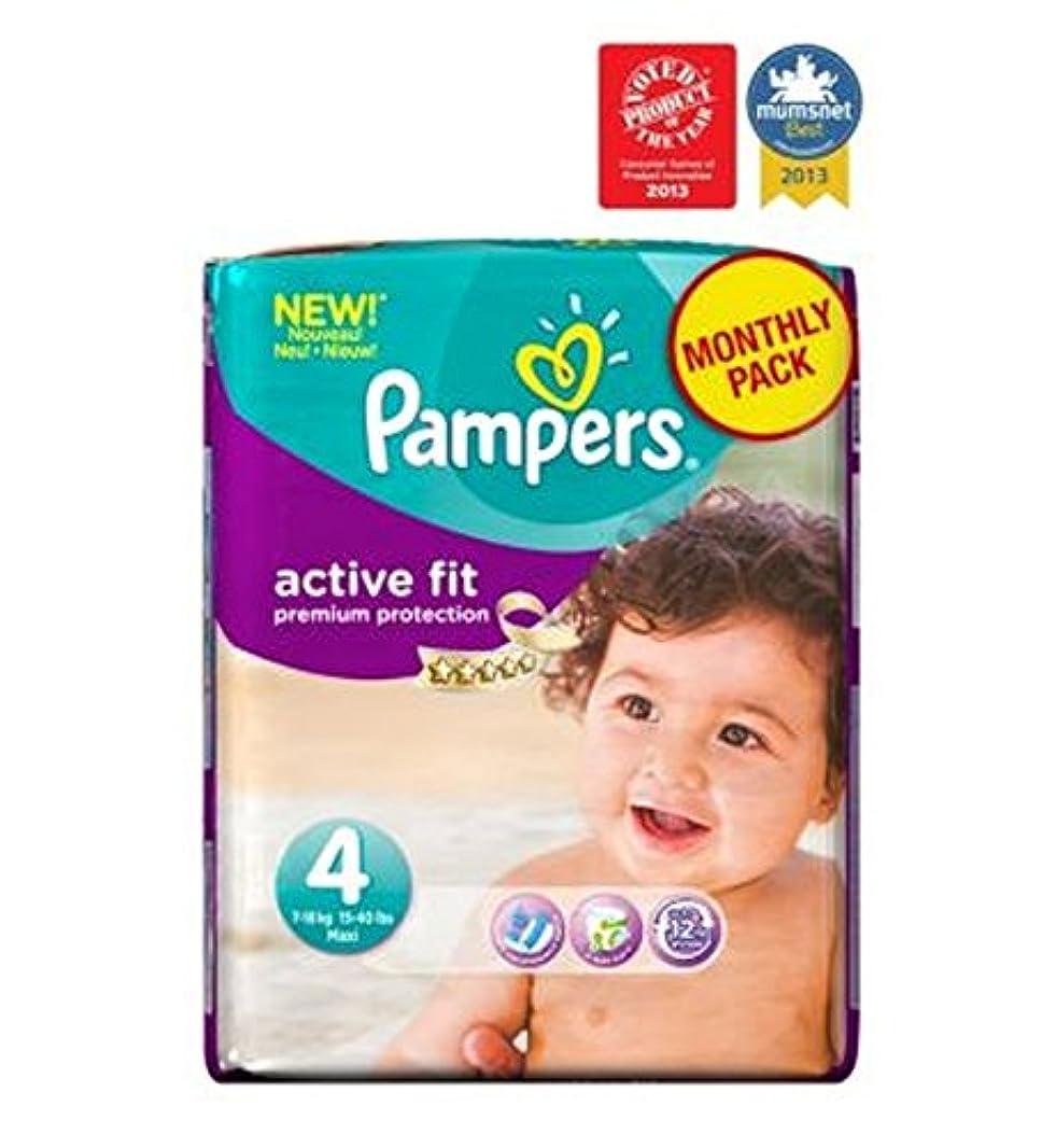 相談墓趣味[Pampers] パンパースアクティブフィットおむつサイズ4つの毎月Pa168のおむつ - Pampers Active Fit Nappies Size 4 Monthly Pa168 Nappies [並行輸入品]