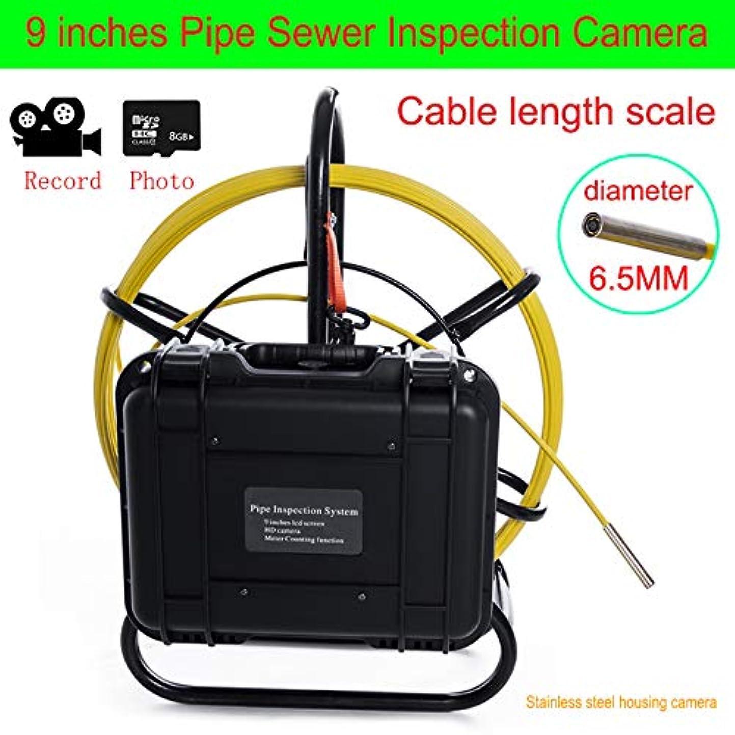 虚栄心胃枯渇9インチ工業用パイプライン下水道検知カメラIP68防水排水検知1000 TVL DVR機能、40 M