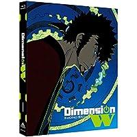 Dimension W (特装限定版) 1