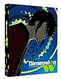 Dimension W 特装限定版 1[Blu-ray/ブルーレイ]