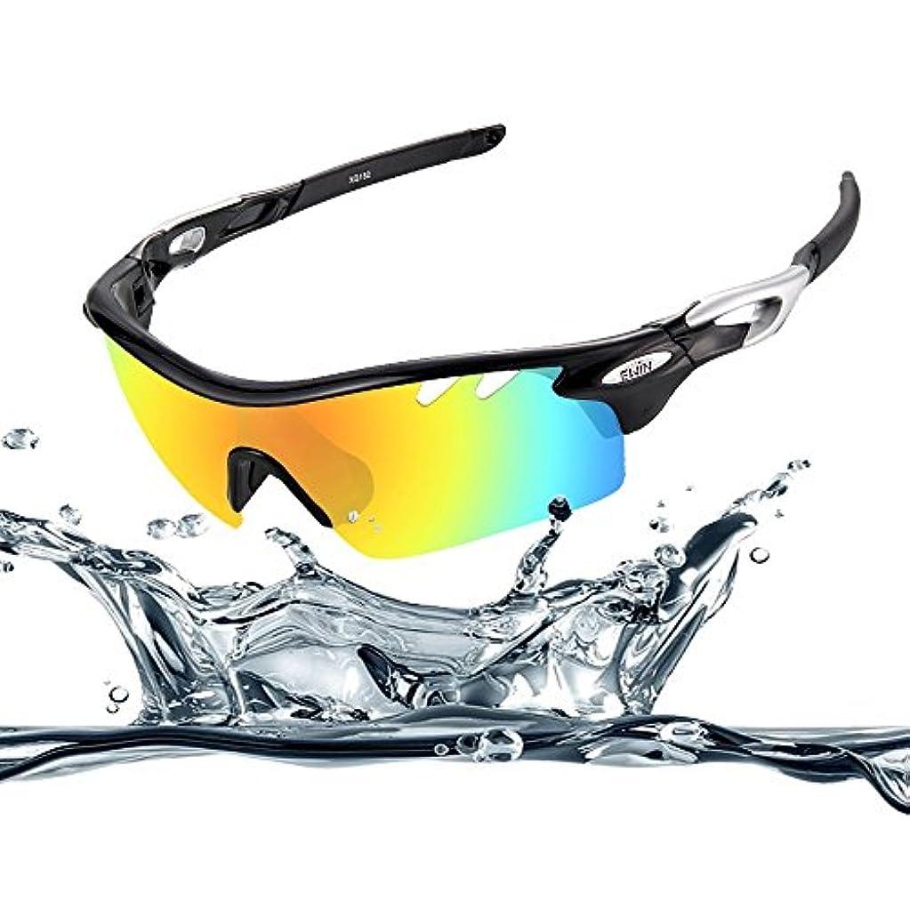 リビングルームハロウィンくまEwin 【進化版】スポーツサングラス 偏光レンズ UVカット UV400 ユニセックス 交換レンズ4枚付き 度付き TR90 エコフレーム素材 インナーフレーム付属 軽量 着脱可能