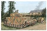 ドラゴン 1/72 第二次世界大戦 ドイツ軍 4号戦車H型 プラモデル DR7551