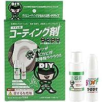 お掃除ソムリエ 戦隊ヒーロー 便器キレイ トイレ陶器用 ガラスコーティング(プロ仕様)のセット ゴム手袋(フリーサイズ)付き