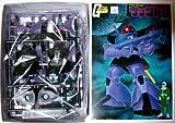 バンダイ ガンプラコレクション DX Vol.1 リックドム