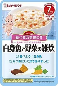 キユーピーベビーフード ハッピーレシピ 白身魚と野菜の雑炊 7ヵ月頃から×12個