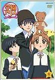 学園アリス 8 [DVD]