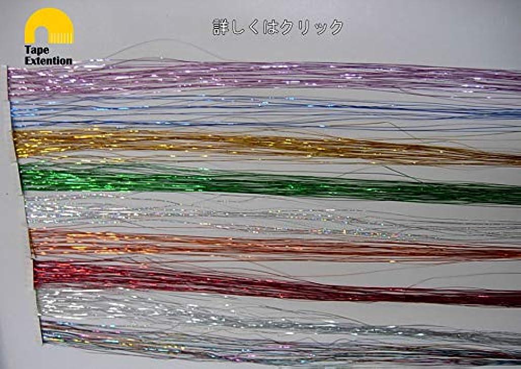 スタジオなぞらえるラジエーター簡単エクステ キラキラテープエクステンション キラキラシール エクステンション 長さ40cm 10枚入 10カラー (ゴールド)