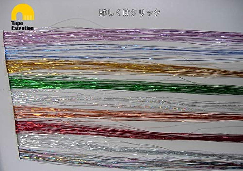 満了力で簡単エクステ キラキラテープエクステンション キラキラシール エクステンション 長さ40cm 10枚入 10カラー (ゴールド)