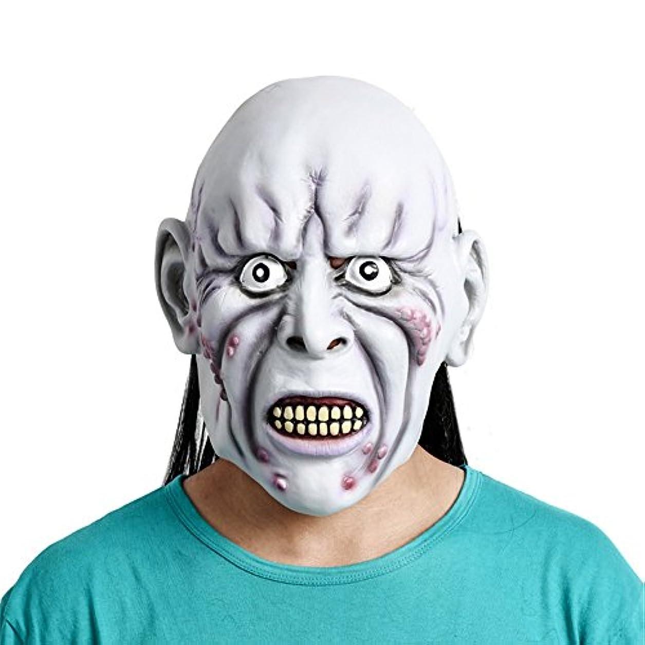 また散歩朝ごはんハロウィンラテックスマスク/怖い魔女マスク/ストリップダンスパーティー怖いショー怖い小道具腐ったフェイスマスク