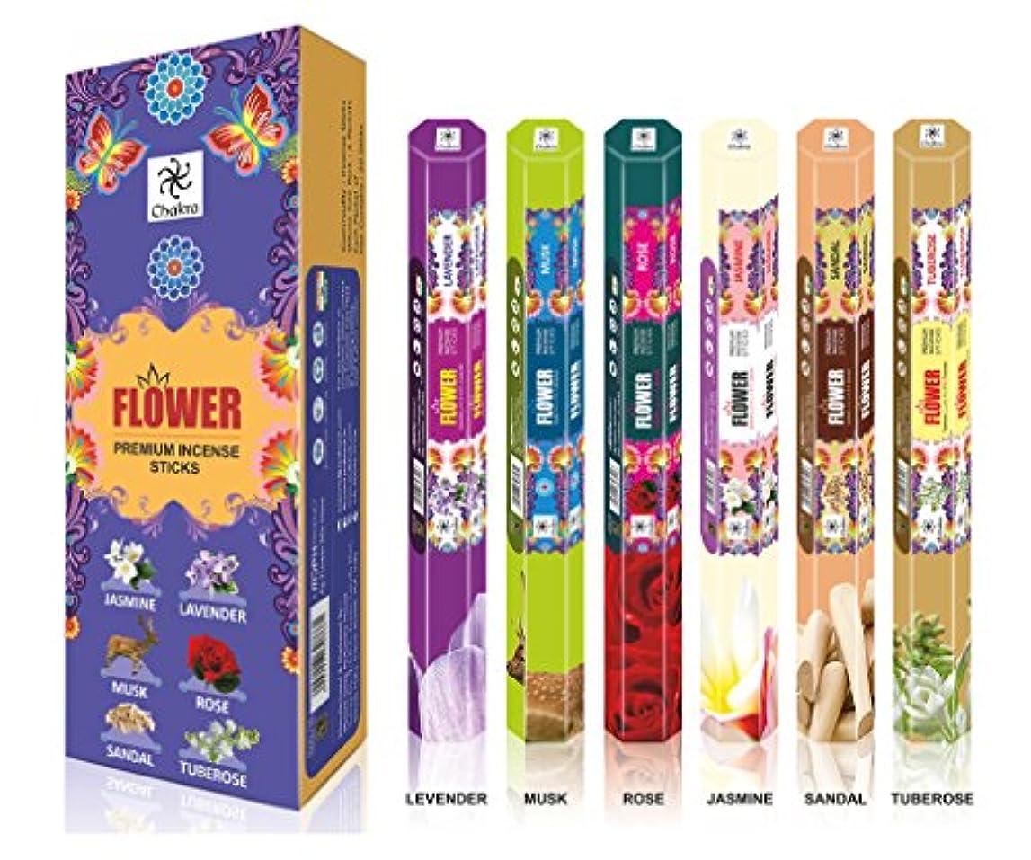 花Premium Aroma Sticks – Feel The Blossomyアロマ – 120 Incense Sticks – ホームオフィスで使用 – パックof 6自然な香りSticks – long-lasting...