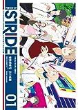 プリンス・オブ・ストライド / 永川成基 のシリーズ情報を見る
