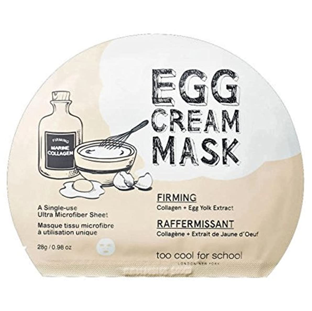 タッチ再現する気候[New] too cool for school Egg Cream Mask (Firming) 28g × 5ea/トゥークール フォースクール エッグ クリーム マスク (ファーミング) 28g × 5枚