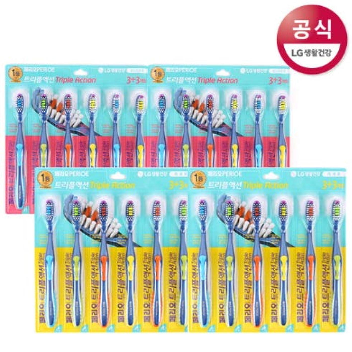 プレフィックスカヌー自慢[LG HnB] Perio Triple Action Toothbrush/ペリオトリプルアクション歯ブラシ 6口x4個(海外直送品)