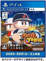 <PS4版>eBASEBALLパワフルプロ野球2020【早期購入特典】DL