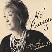 No Reason 3 ~洋樂想ひ~(通常盤)