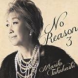 No Reason 3 ~洋樂想ひ~(通常盤) 画像