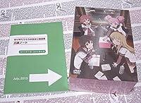 C89 コミケ ゆりゆらららら ゆるゆり放送室 DVD3年目 日直ノート BOX付