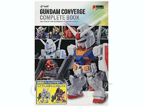 限定フィギュア2体付  FW GUNDAM CONVERGE COMPLETE BOOK  ガンダム