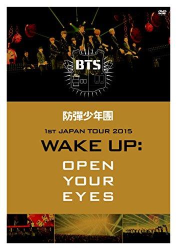 BTS (방탄소년단)  1st JAPAN TOUR 2015「WAKE UPOPEN YOUR EYES」 [DVD]- (2015-05-20)