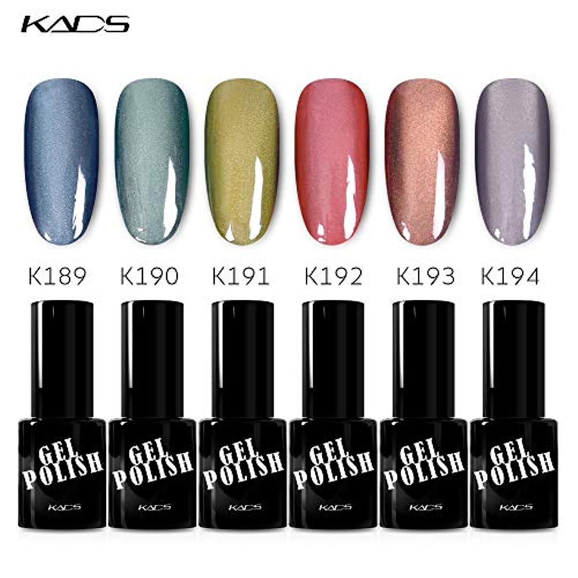 好きである日びんKADS ジェルネイルカラーポリッシュ キャッツアイジェル 6色入り グリーン/ピンク/グレー カラージェル UV/LED対応 艶長持ち(セット8)