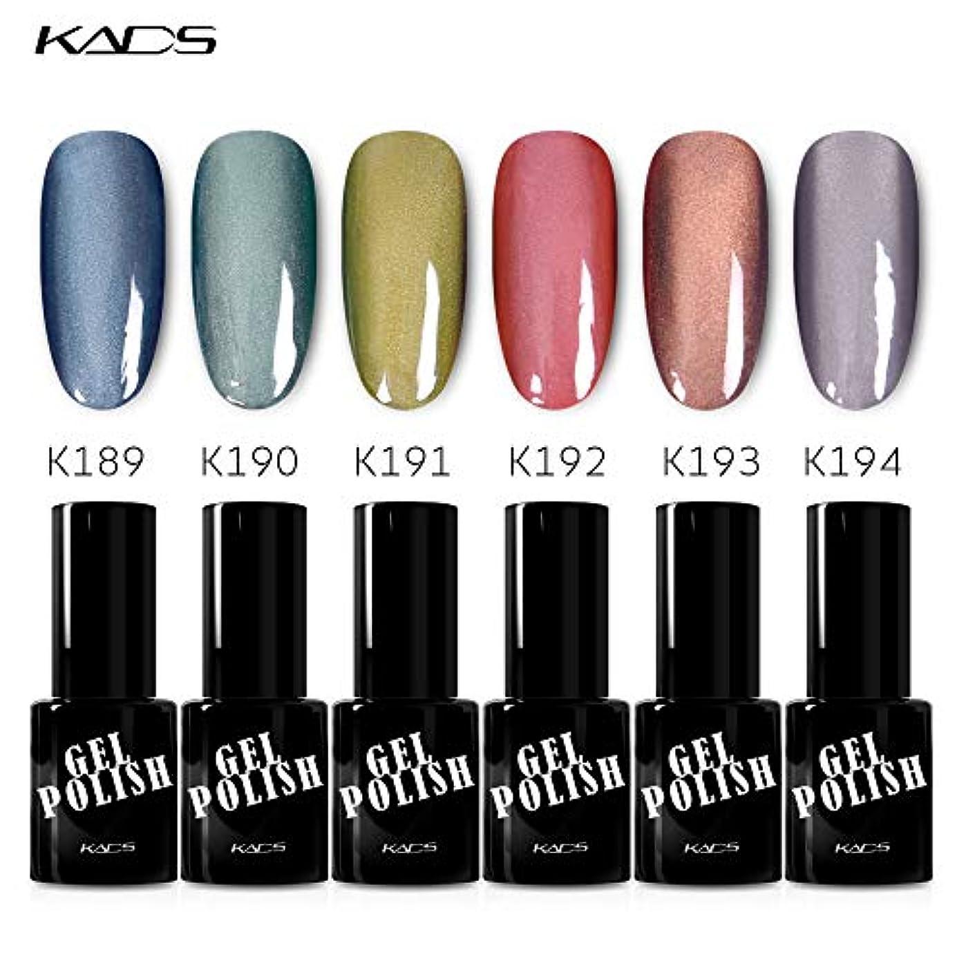 間違っているメニュー抽象KADS ジェルネイルカラーポリッシュ キャッツアイジェル 6色入り グリーン/ピンク/グレー カラージェル UV/LED対応 艶長持ち(セット8)